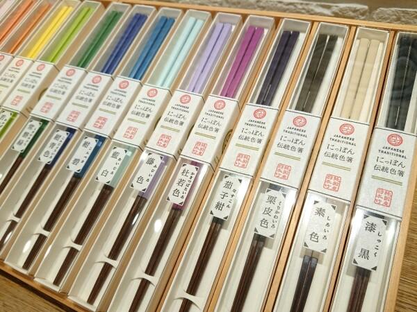 日本を感じる伝統色箸★