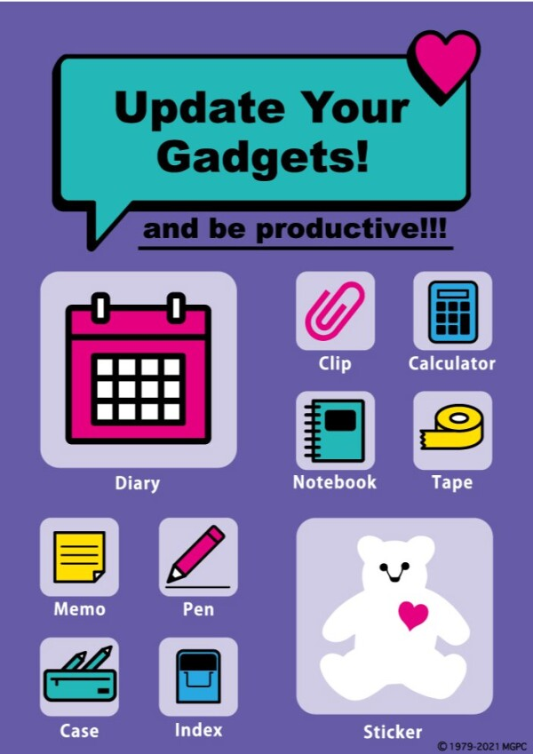 【Update Your Gadgets!】 プロモーション