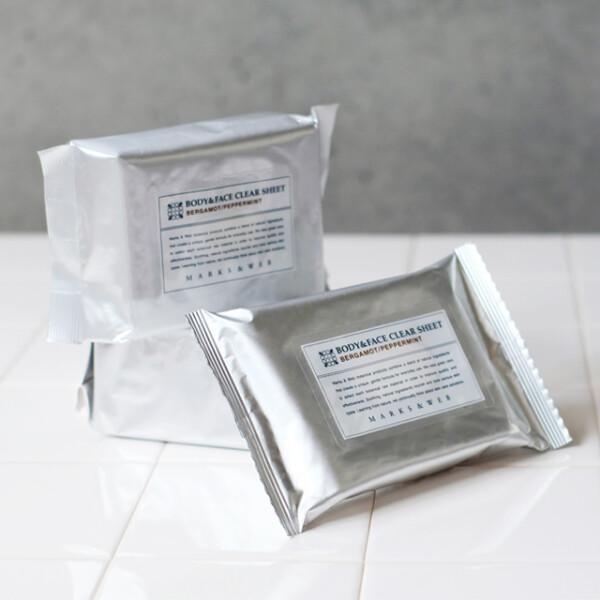 甘酸っぱく爽快な香り 限定「ベルガモット/ペパーミント」シリーズ