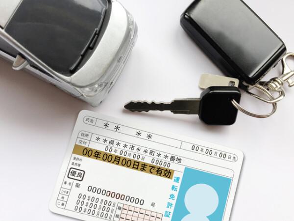 車の免許証証明写真はキタムラ たまプラーザ テラス店へ!