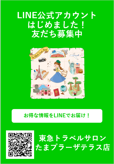 ★LINE公式アカウント その場で使えるクーポンプレゼント★