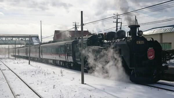 リモートトラベルへGO!★冬満喫!魅惑の東北海道へ★