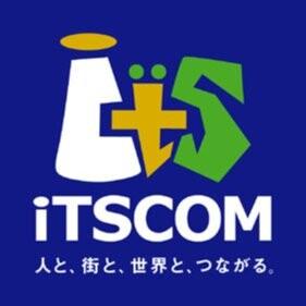 \ iTSCOMスポットたまプラーザテラス  ノベルティフェア開催中! /