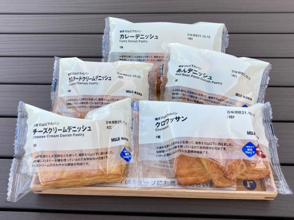 無印良品さんのパン 新商品が入荷しました