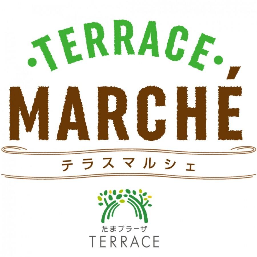 【テラスマルシェ】開催自粛のお知らせ