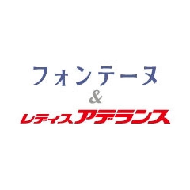 【フォンテーヌ】無料ヘアーリサーチ(頭皮チェック)・エクステ300本体験