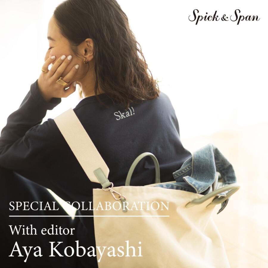 SPECIAL COLLABORATION With editor Aya Kobayashi