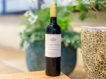 冷やしても美味しい赤ワイン!