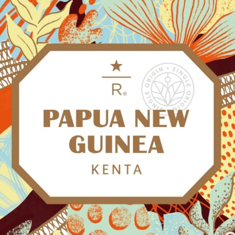 Papua New Guinea Kentaのご紹介