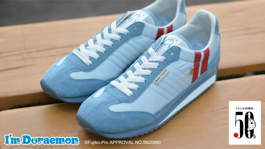 10/10Release! 【PATRICK】I'm Doraemon ☆