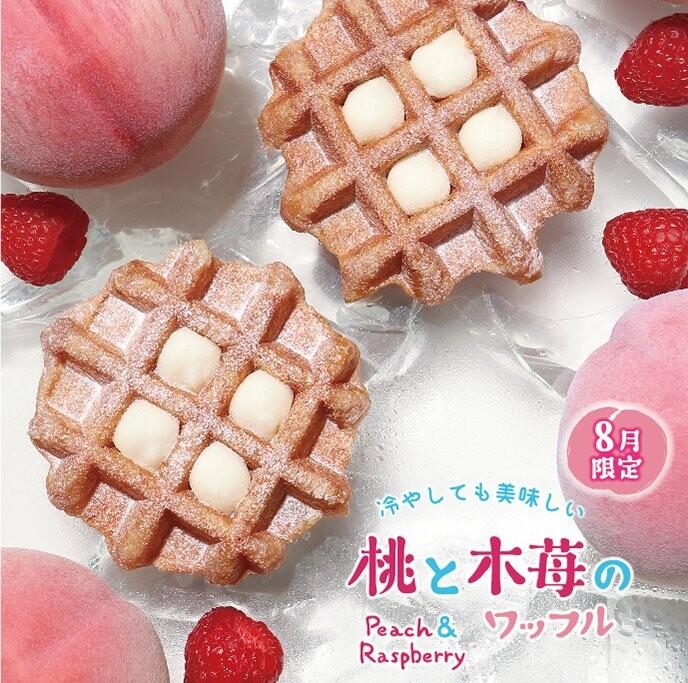 ●やさしい桃のあまさにキュン● 8月限定桃と木苺